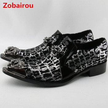 Zobairou zapatos hombre leather shoes men steel pointy toe hidden heel shoes for men slip on spiked loafers luxury oxford shoes