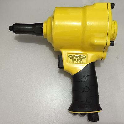 HG-A003A Air Riveter Hydraulic Pop Rivet Pneumatic Riveting Gun 3/16(4.8mm), 5/32(4.0mm), 1/8(3.2mm), 3/32(2.4mm)