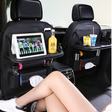 Сумка-Органайзер для автомобиля спинки сиденья хранения средства ухода для автомобиля с часы на цепочке карман протектор для путешествий из кожи для детей, аксессуары для напитков