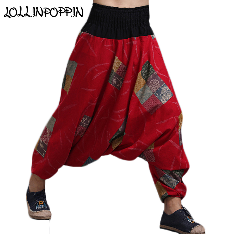 Harem Pants Bohemian-Printed Leg-Trousers Lantern Elastic-Waist Drop-Crotch Loose Mens