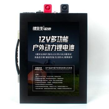12V 120AH LiFePo4 bateria de grande capacidade bateria de fosfato de ferro e lítio com caixa de metal isqueiro LED de iluminação 1