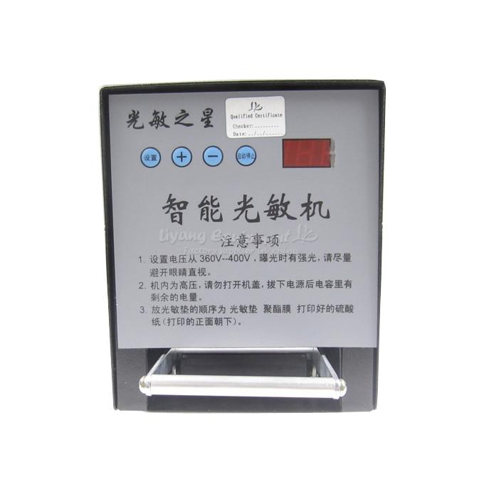 RU free tax LY-P30 automatic photosensitive seal  PSM machine stamp making machine Q10085 free tax