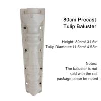 80cm (31.5 in) Tulip Balcony & Gardening Concrete Precast Balusters Mold