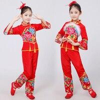 子供の中国のフォーク