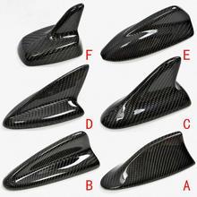 Auto fibra de carbono tubarão aleta aérea telhado estilo carro modificado antenas estilo do carro antena