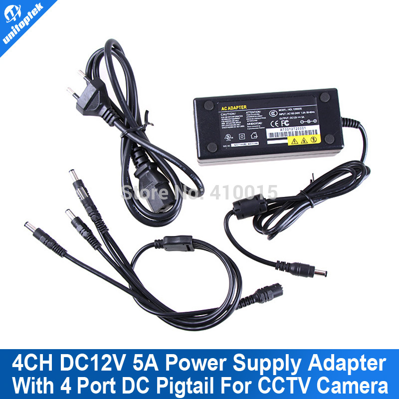 4CH 12V 5A Power cctv Supply box for Camera 4 Port DC+Pigtail COAT DC Adapter dc 12v 5a ac adapter cctv power supply adapter box 1 to 8 port for the cctv surveillance camera system abs plastic
