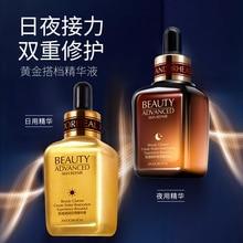 six peptide night daily Essence 50ml  face serum double repair skin facial Anti-Aging hyaluronic acid anti wrinkle