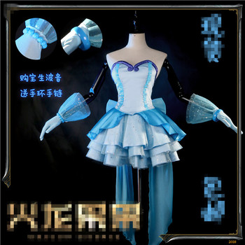 Anime Cosplay Costume PichiPichiPitch Hanon Hosho Blue Lovely Dress sweet and cute style princess Daily clothing  A