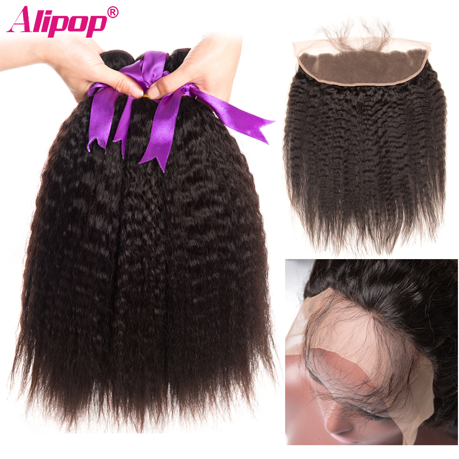 Kinky Straight Bundles With Frontal Peruvian Human Hair Bundles With Closure 13x4 9A Remy Human hair