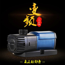 Saving safety ultra-quiet aquarium fish tank submersible pump pumps the frequency conversion power 38W head 5.2m flow 5800L / H все цены