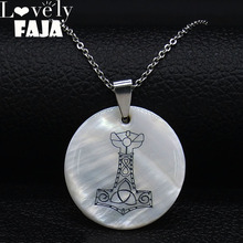 2019 Fashion Viking Icelandic Ax Shell Stainless Steel Necklaces Men Silver Color Statement Necklace Jewelry collares N19146