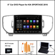 Android 7.1 Quad Core Car DVD player para kia sportage 2016 auto GPS estéreo de radio 1024×600 pantalla wifi /3G + DSP + RDS + 16 GB flash