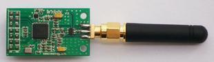 Module sans fil NewMsg RF7021SE ADF7021