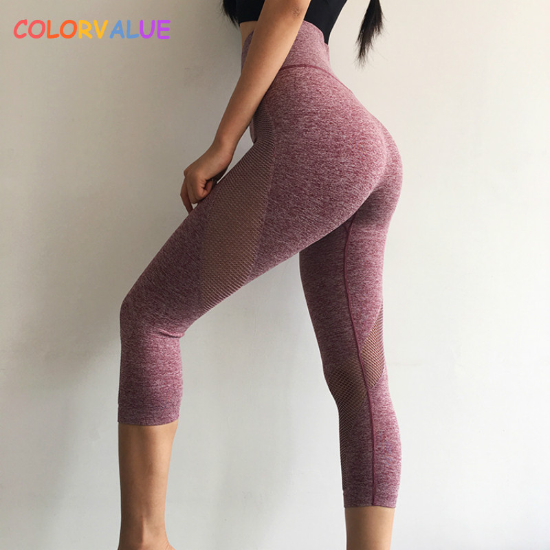 Colorvalue Solid Seamless Fitness Capri Pant Women Mesh Patchwork Sport Athletic Tights Hip-Up High Waist Yoga Cropped Trousers bubblelime geometric prints women yoga capri pants running cropped trousers
