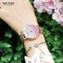 MEGIR Womens Simple Analogue Quartz Watches Brass Mesh Bracelet Ultra Thin Wristwatch for Lady Woman Relogios Clock 4215 Pink