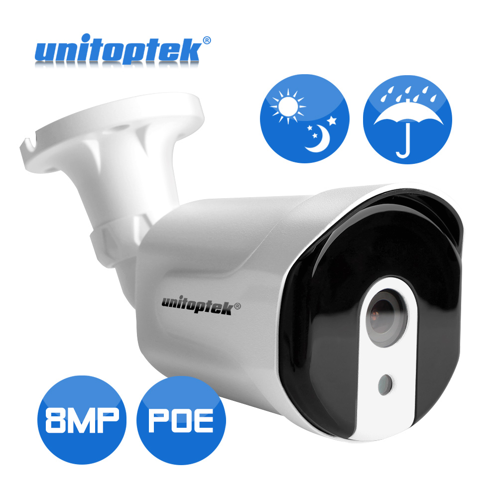 HD H.265 8MP 5MP Security POE IP Camera Mini Bullet IP Camera Outdoor ONVIF 8 Megapixel CCTV Surveillance Camera IR XMeye P2P купить в Москве 2019