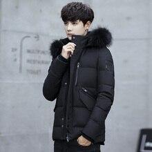 Здесь можно купить  2017 Latest Winter coat Male Wild Fashion Trend Fresh Style Hooded Fur Collar Pure Color brand casual Down Jacket Men warm