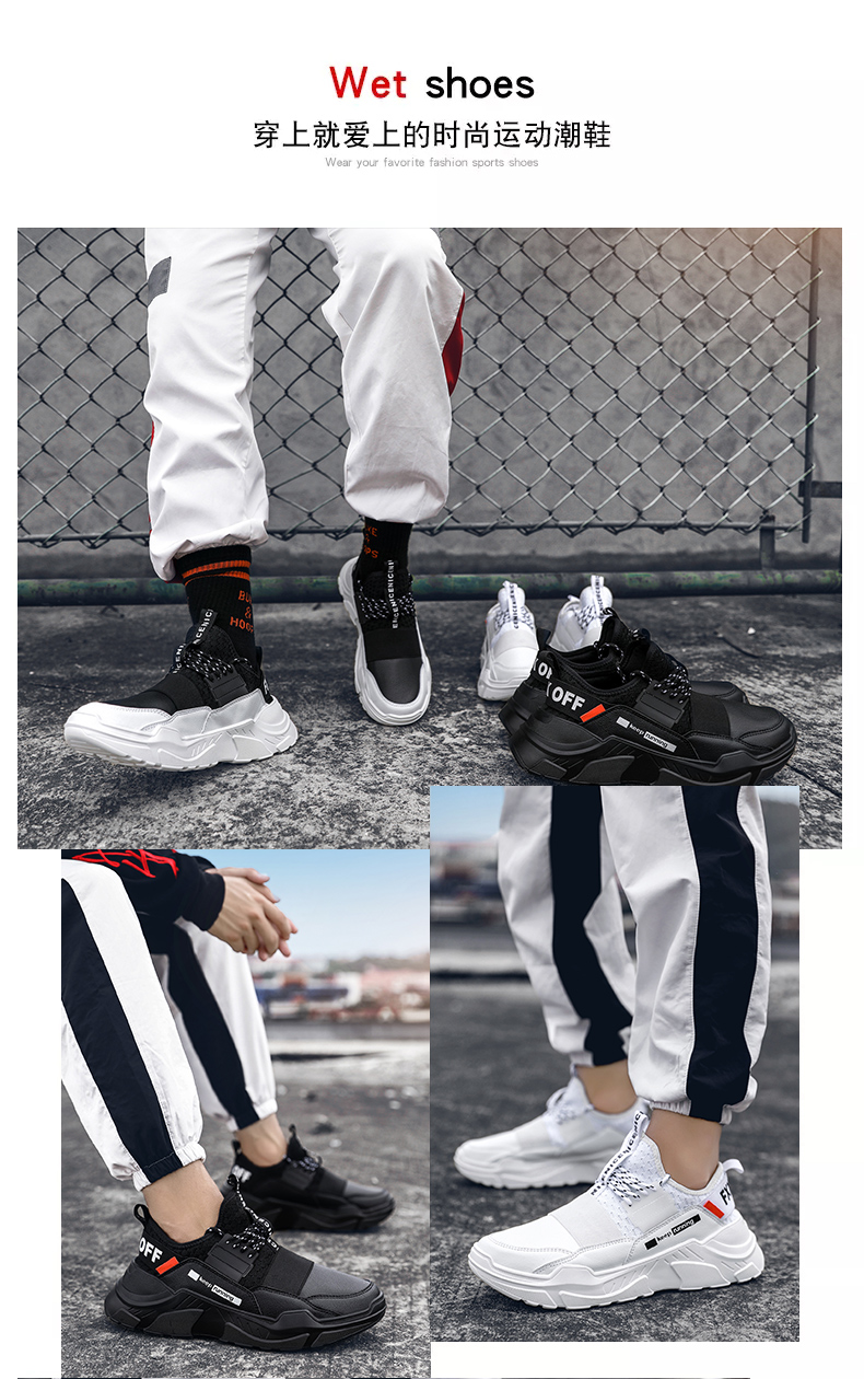 HTB1yMjaaOfrK1RjSspbq6A4pFXae 2019 Male Lace-up Men Sneakers High Quality Man Non Slip Comfortable Casual Shoes Mesh Sneakers Breathable Outdoor Walking Shoes