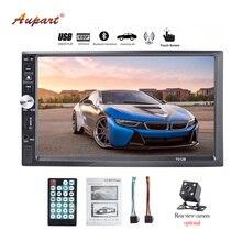 Радио 2din автомобиля S центральной Multimidia 2 Din поддержка регистраторы и сзади камера Кош Bluetooth HD 7 »DIN Авторадио с сенсорным экраном