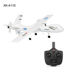 XK A110 EPP 565 มิลลิเมตร Wingspan 2.4 กรัม 3CH DIY Glider Plane Kids Gift Toy RC (China)