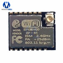 ESP-M1 ESP8285 ESP8266 1M Flash Chip Wifi Wireless Module Serial Port Ultra Transmission With External Antenna Interface FZ2735(China)