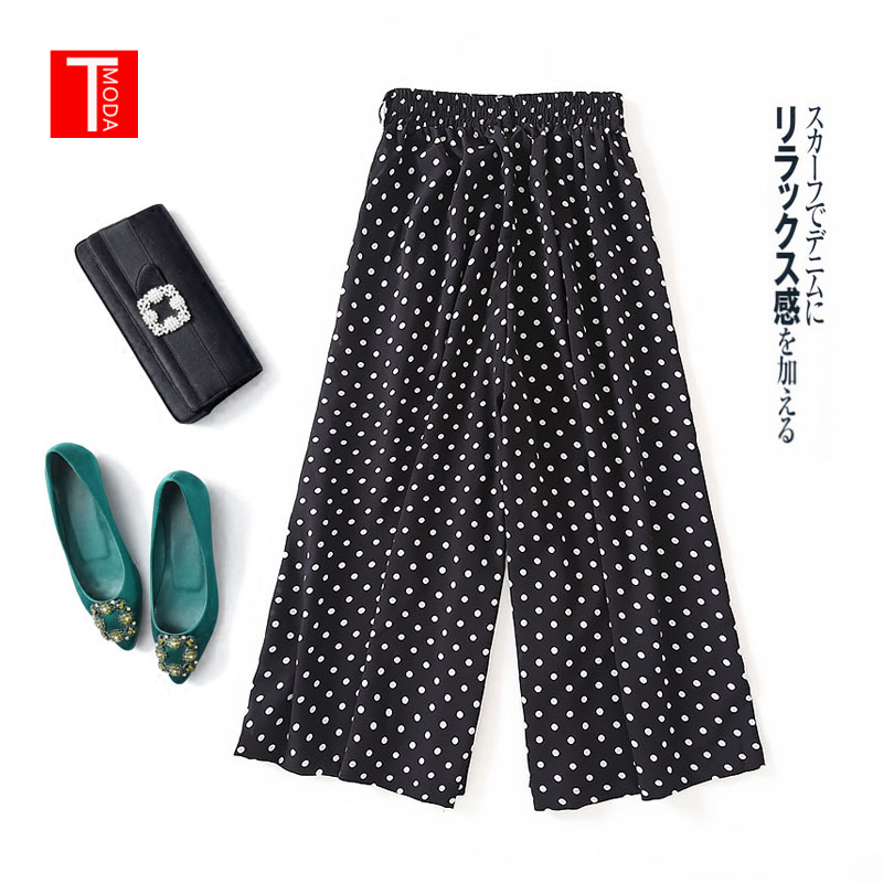 2019 Spring Summer New Women's Dot Print Wide Leg   Pants   Black High Waist Femme Loose Trouser Bohemia   Pant     Capris   Cargo   Pants