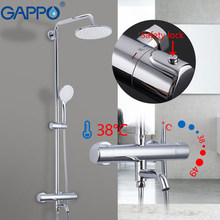GAPPO Shower System thermostatic Bathroom mixer tap shower bathtub rainfall shower sets waterfall bath tub Faucets(China)