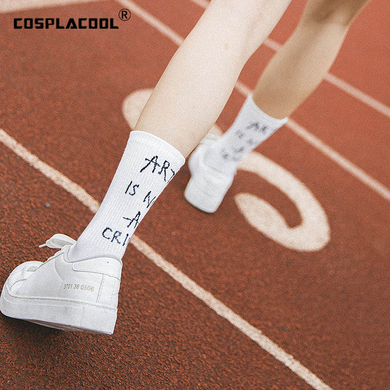 [COSPLACOOL]Harajuku Letter Hip Hop   Socks   Creative Art Is Not   Socks   Women Harajuku Crew Meias Calcetines Mujer Skateboard Sokken