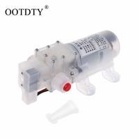DC 12V 70W Food Grade Diaphragm Water Pump Self Priming Automatic Pressure Control