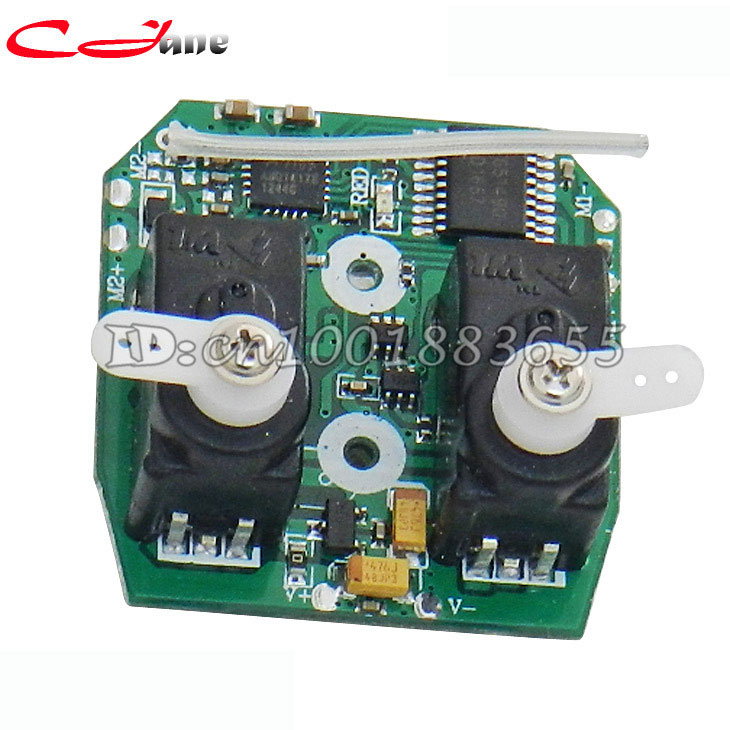 Free shipping+Wholesale 2 pcs / lot WL V911 spare parts PCB box V911-16 for WL V911 V911-1 V911-2 2.4G 4CH RC Helicopter  цена