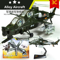 Gift Package,Fighting Helicopter,Military Model,1:48 Alloy Diecast Helicopter,airplane,plane,best gift,free shipping