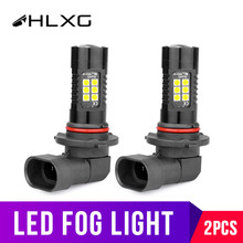 H11 h8 led bulbs 9005 HB3 lampada 9006 HB4 LED fog lights for car Assembly Cold White Auto DRL Daytime Running Lights 12V HLXG(China)