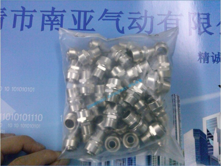 PC6-02  6mm thread 1/4 air straight hose fitting Pneumatic Connectors One touch tube quick pipe connector free shipping 20 pc 6mm hole straight push in tube pneumatic quick fitting pc6 02