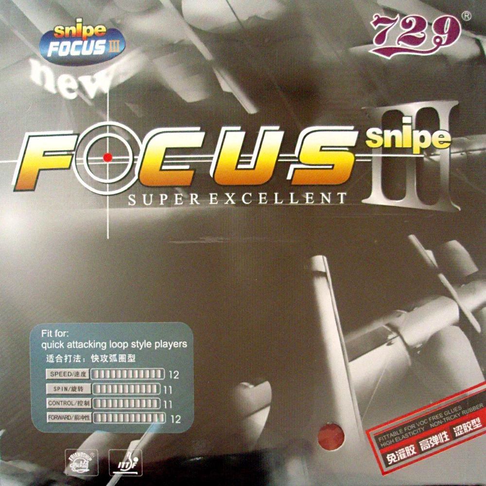 729 FOCUS III FOCUS3 FOCUS 3 FOCUS-3 Snipe Pips-In Table Tennis PingPong Rubber With Sponge 2.1mm