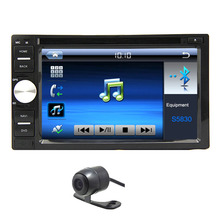 6.2 Inch HD Resolution Touch Screen Double Din Car DVD Two Din Car Radio 2 Din Car Bluetooth Car Stereo Headunit + Free Camera