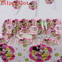 151pcs/lot Luxurious new cartoon Minnie mouse theme set children's favorite party supplies baby shower birthday party supplies