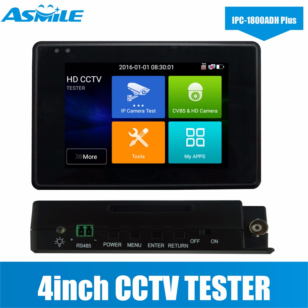 H.265/H.264, 4K Video Display 4 Inch IPS Touch Screen CCTV Camera Tester With 800*480 Resolution