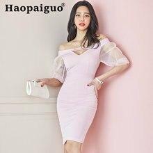 Женское Сетчатое лоскутное платье карандаш розовое вечернее