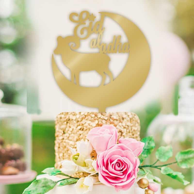 עיד מובארק הרמדאן חתונה אקריליק עוגת טופר המוסלמי האיסלאם גליטר חאג 'דקור אקריליק מובארק עוגת הכנסה Tppers Srtand