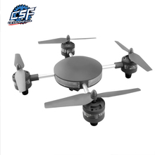 New blue elf drone professional four-axis aircraft aerial photography fixed height remote control helicopter boy toy
