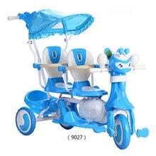 双子トライク幼児三輪車子供のため