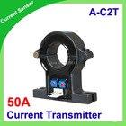 A-C2T current sensor hall sensor 50a AC current transformer