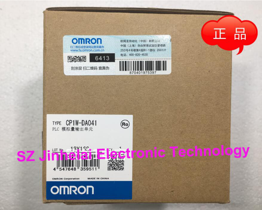 100% New and original CP1W-DA041 OMRON PLC Analog output unit new and original cqm1 od212 omron plc output unit