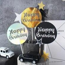 Креативный круглый лазерный полый Топпер для торта «С Днем Рождения» украшение торта для детского душа детский подарок на день рождения