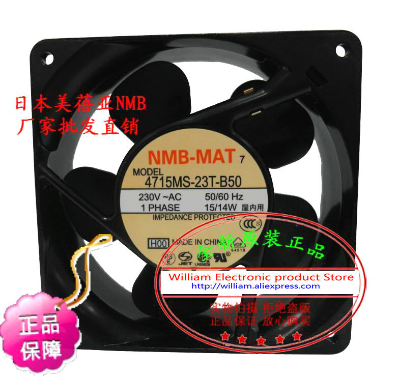 New Original NMB 4715MS-23T-B50 230V 15/14W 120*38MM UPS power supply inverter cooling  fan free delivery original authentic 120 120 38mm 200v 14 12w cn60b3 fan