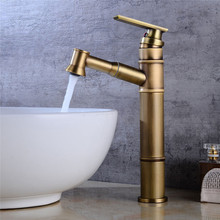 Bathroom Basin faucet Total Brass Sink Mixer Tap Hot and Cold Pull Out Faucet Antique Bathroom Crane Single Handle Water Tap kitchen faucet antique brass swivel bathroom basin sink mixer tap with ceramic crane hot