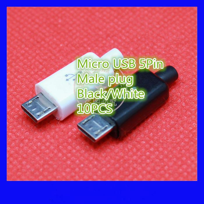 10 шт./лот yt2153 микро-USB кабель 5pin мужской разъем черный/белый сварки данных OTG кабель интерфейса командной строки для DIY кабель для передачи данных аксессуары