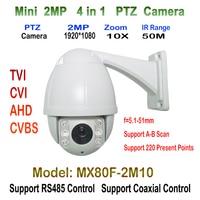 2.0MP Mini High Speed Dome Camera Security Surveillance 10 x Zoom AHD TVI CVI Analog PTZ Camera HD 1080P IR CCTV 5.1 51mm 4 IN 1