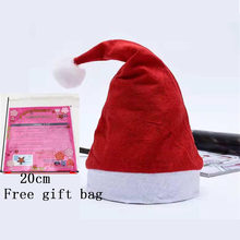 Christmas Kid's Party Cartoon Hats,Christmas decorations Beasutiful Bag Gift Children Adult Be In Common Use Hat(China)