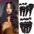 Brazilian Loose Wave with Closure Brazilian Virgin Hair 4Bundles with Closure 7a Unprocessed Virgin Hair Loose Wave with Closure